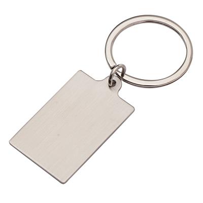 VISIBLE metal key ring,  silver
